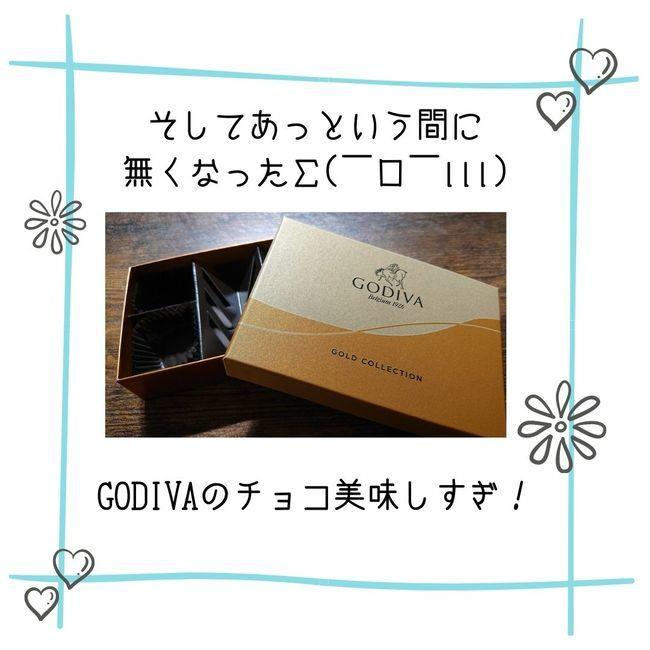 godiva(4).jpg