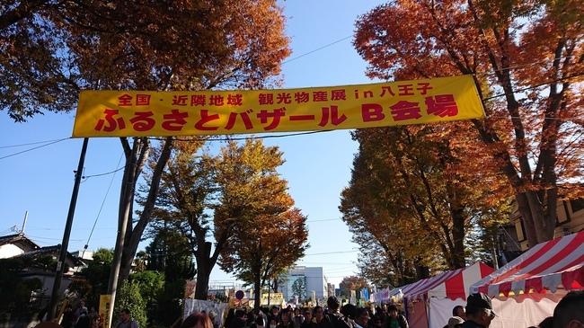 ichoumaturi (2).JPG