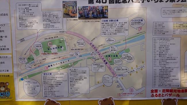 ichoumaturi (3).JPG